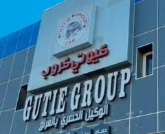 Gutiegroup